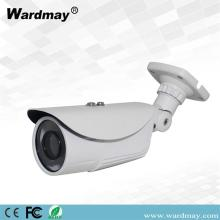 CCTV mai rahusa H.265 Harsin 5MP IP Kamara