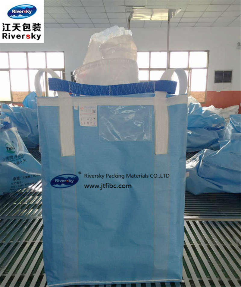 Polypropylene Bags For Sale