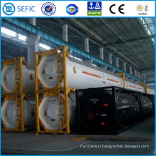 LPG ISO Tank Container (SEFIC-T50)