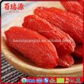 Здоровья производитель продуктов питания ягоды годжи