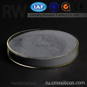 China+manufacturer+epoxy+mortar+coating+used+silica+fume+dioxide+silicon+powder+price
