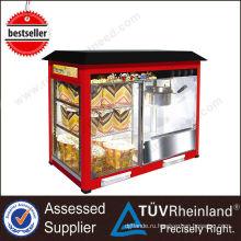 Высокое качество блеск длинный Торговый коммерческий чайник попкорн машина