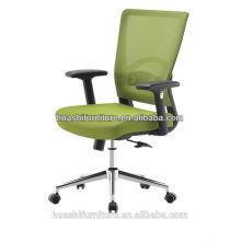 nouvelle chaise de bureau en maille moderne