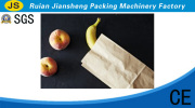 Food Paper Bag Making Machine with Printing Online