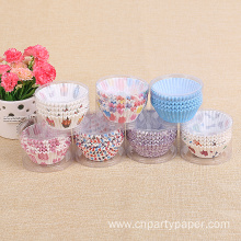 Hot Selling Custom Printed Supplies Paper Cake Cup