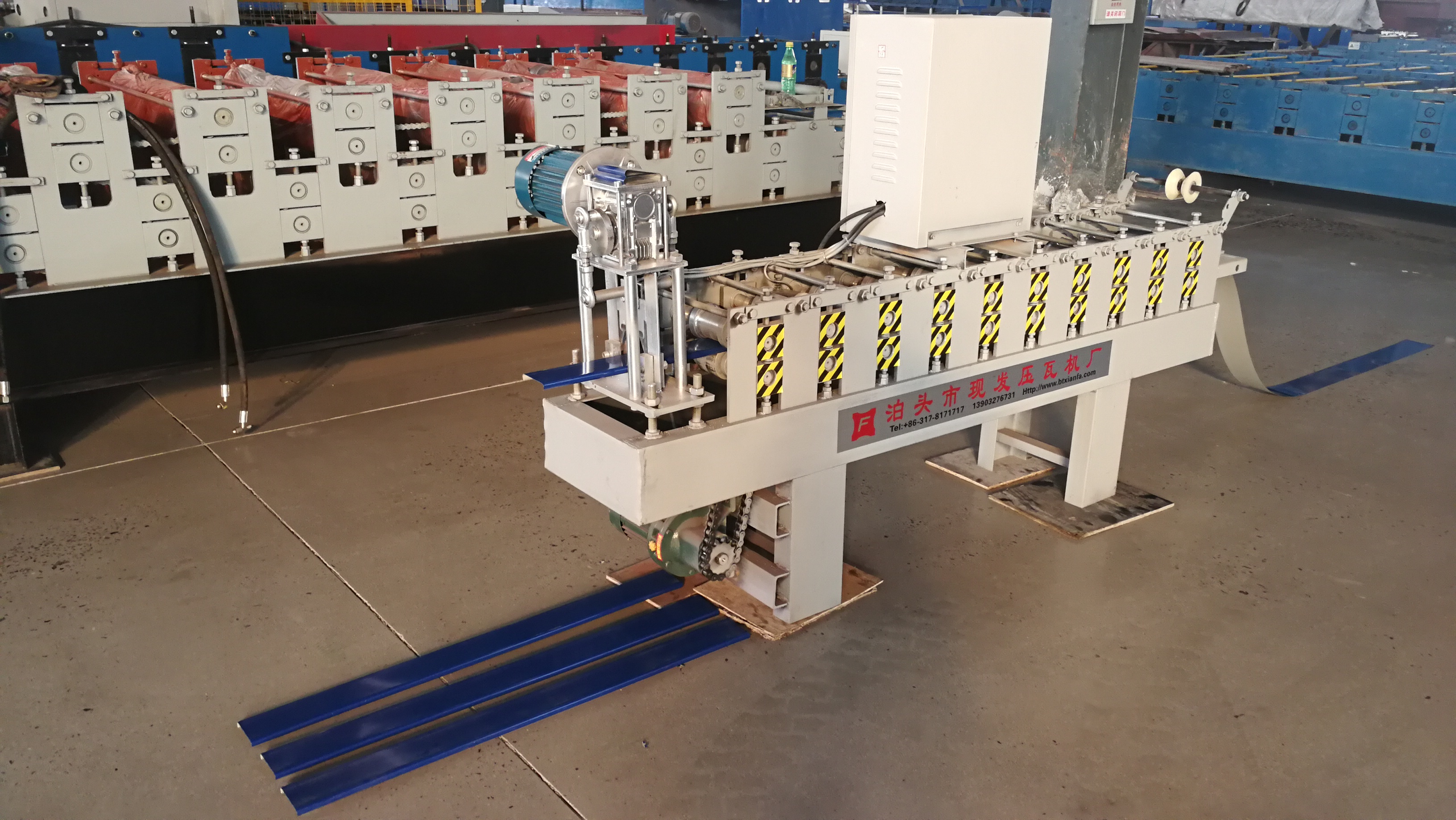 advertising board roll forming machine