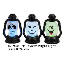 Funny Halloween Night Light Toy