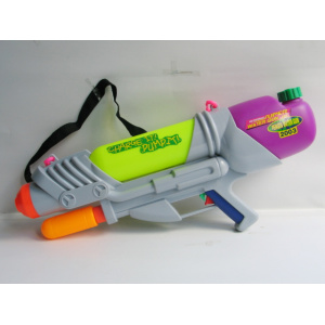 Biggest Super Soaker Water Gun