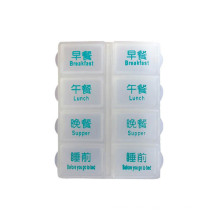 Hot Sale Medical Plastic Pill Box
