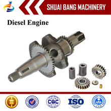 Shuaibang Good Quality Competitive Price 12Kw Home Silent Diesel Generator Crankshaft