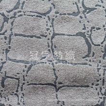 Тисненая замшевая ткань из синтетической кожи для обивки