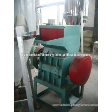 plastic shredder/crusher