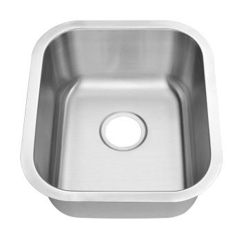 5245A Undermount Single Bowl Bar Sink