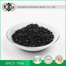 1100 Iodine Value Coconut Shell Active Charcoal On Sale High Purity Silver Loaded Active Charcoal Price