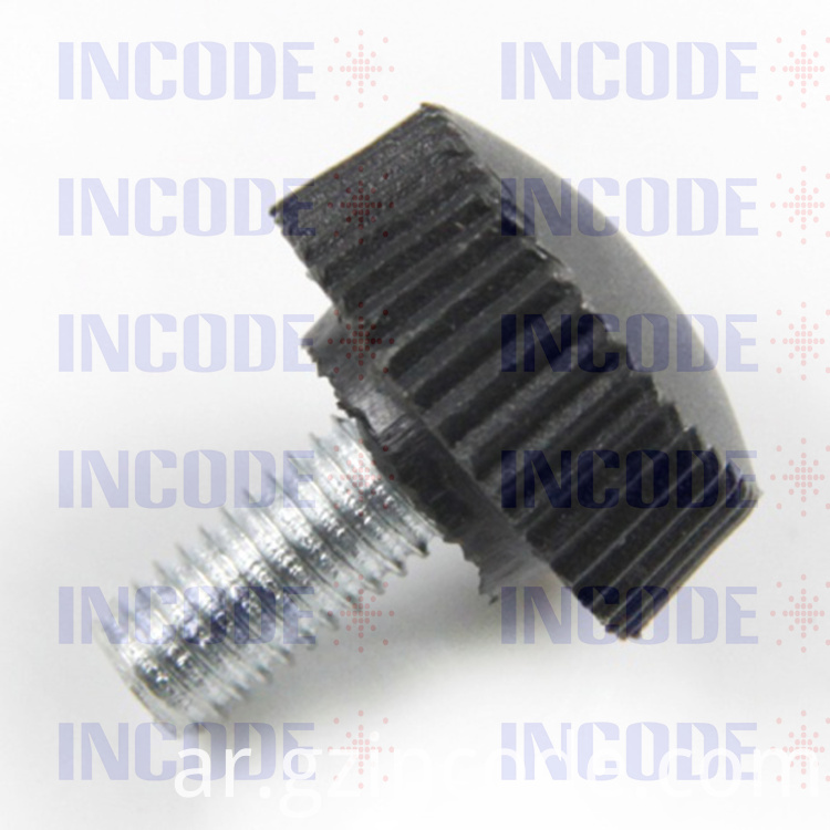 Fixed Screw 5MM For Nozzle Cover
