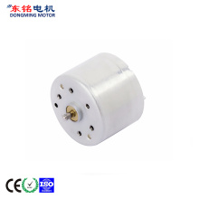 24.4mm Brush Dc Motor
