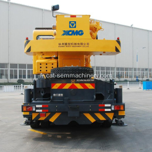 XCMG QY70K-I camion grue 70T