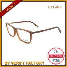 Matte Farbe Acetat Brille Glas in China (FA15096)
