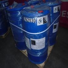 hydrazine hydrate water content