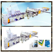PC/PE/PP hollow grid plate extrusion line
