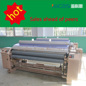 Qingdao HICAS water jet loom price textile machines weaving manufacture