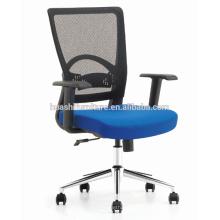 X1-02BE Ergohuman Mesh Stuhl Drehstuhl ergonomischer Stuhl