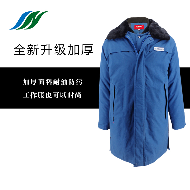 Power Company Winter Thicken Clothes