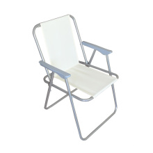 Chaise pliante pour maison et jardin (CL2A-AC04)