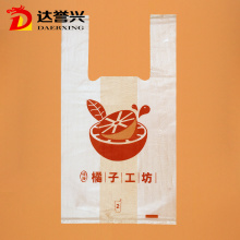 Plastic Shopping Bag Innovative T Shirt Bag