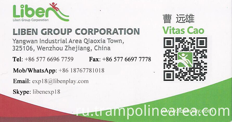 contact of customized trampoline park