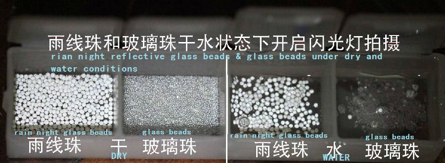 rain night reflective glass beads
