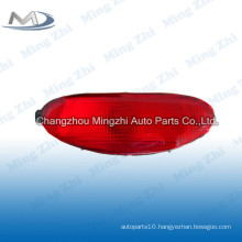 Rear fog lamp for Peugeot 206