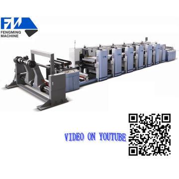 Wide Web Flexo Press Machine