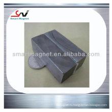 Высокомощный сверхмощный блок smco-магнита