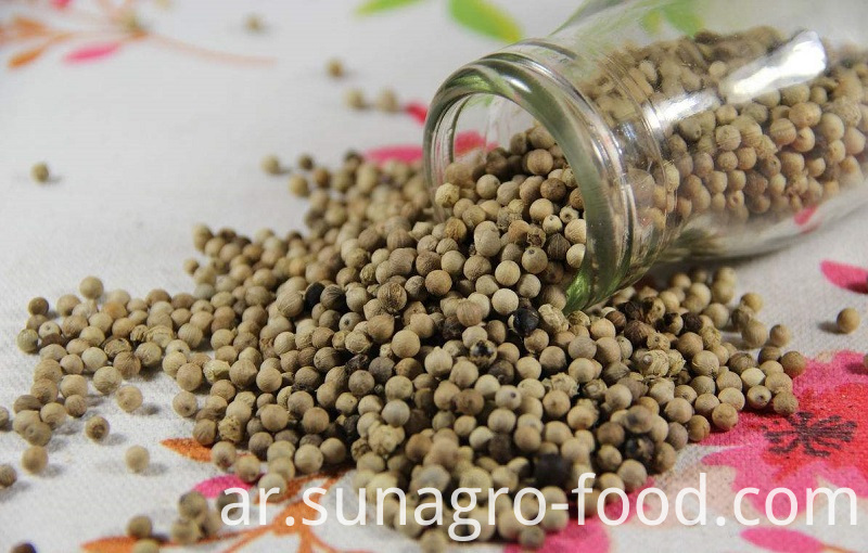 Dry Clean White Pepper