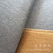 Artificial Leather Fabric with Brushed Back for Sofa