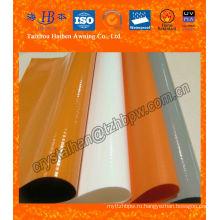 Огнестойкие / УФ-доказательства / водонепроницаемый ПВХ покрытием брезент ткани