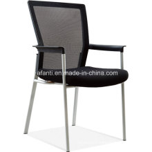 Hotel Office Furniture Mesh Meeting Waiting Chair (RFT-E47-1)