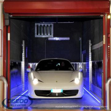 Мобильный Центр Парковка Подземный Автомобильный Пассажирский Лифт Дома Лифт Гараж