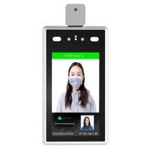 Face Recognition Infrared Temperature Test Face Recognition Temperature Measurement Attendance