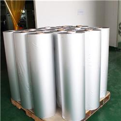 aluminum foil dangers