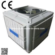 Refrigerador de aire evaporativo monofásico de 220V 50Hz 60Hz