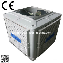 Single Phase 220V 50Hz 60Hz Evaporative Air Cooler