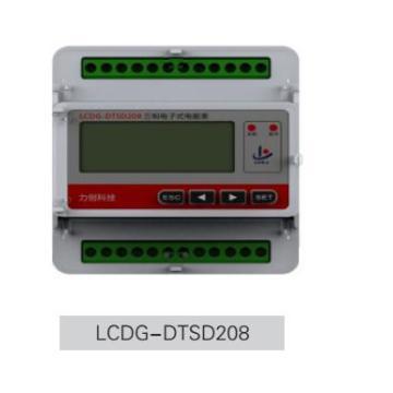 Lcdg-Dtsd208 Трехфазный счетчик электроэнергии на DIN-рейку