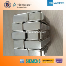 ISO9001 29X14.7X6.25 Neodymium Magnet Assembly