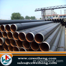 Api 5l, Apl 5ct 3pe Επίστρωση χάλυβα Lsaw Steel Pipe.