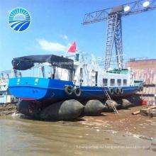 Диам.1.5 м x 18м морской Подушка используйте для спасения лодку