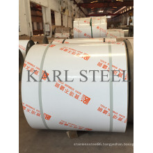 Ba Finish Cold Rolled 201 Stainless Steel Coil