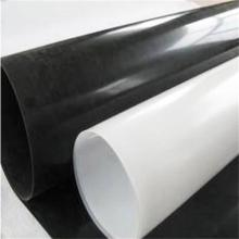 Recycle Raw Materials Produced PE Geomembrane