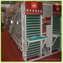 baby cage of poultry equipment